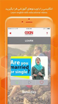 دانلود Oxin Channel 3.1 - اپلیکیشن اکسین چنل برای اندروید
