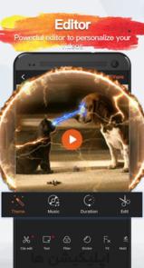 دانلود VivaVideo Pro: Video Editor - اپلیکیشن ویوا ویدئو برای اندروید