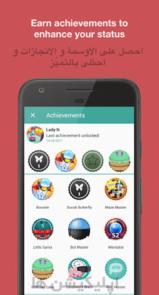 دانلود Palringo Group Messenger - اپلیکیشن پالرینگو برای اندروید