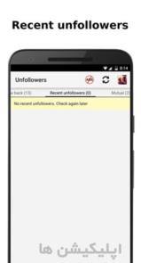 دانلود Unfollowers for Instagram 2.6.0 - برنامه آنفالویاب اینستاگرام اندروید