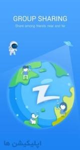 دانلود Zapya - جدیدترین نسخه اپلیکیشن زاپیا برای اندروید