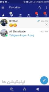 دانلود هاتگرام Hotgram - اپلکیشن تلگرام فارسی برای اندروید