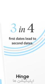 دانلود Hinge: Dating & Relationships - اپلیکیشن دوستیابی هینج برای اندروید
