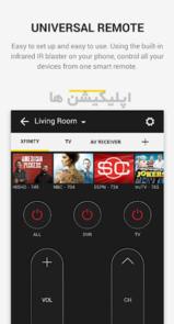 دانلود Peel Smart Remote - اپلیکیشن ریموت کنترل برای اندروید
