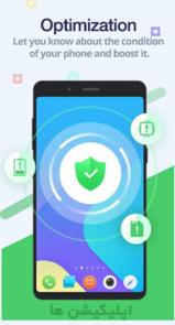 دانلود ZERO Launcher - اپلیکیشن زیرو لانچر برای اندروید