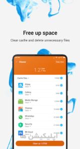 دانلود File Manager by Xiaomi - فایل منیجر شیائومی برای اندروید