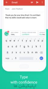 دانلود Grammarly Keyboard - اپلیکیشن گرامرلی کیبورد برای اندروید