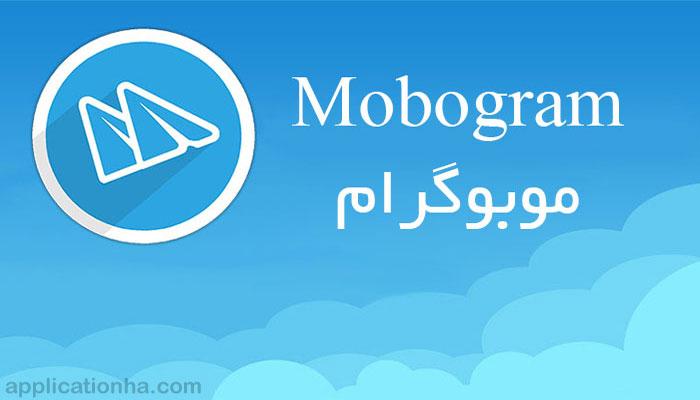 دانلود Gold Mobogram - اپلیکیشن موبوگرام طلایی برای اندروید