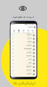 دانلود ویزیو Vizeo - اپلیکیشن تماشای انلاین فیلم و کلیپ اندروید