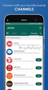 دانلود JioChat: HD Video Call - اپلیکیشن جیو چت برای اندروید