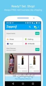 دانلود Zappos - اپلیکیشن فروشگاه کفش زاپوس برای اندروید