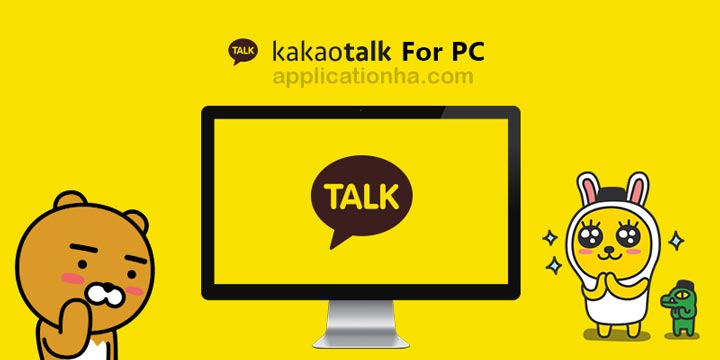 KakaoTalk PC
