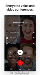 دانلود Wire • Secure Messenger - مسنجر امن وایر برای اندروید