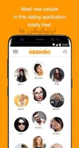 دانلود Neenbo - جدیدترین نسخه اپلیکیشن دوستیابی نینبو برای اندروید