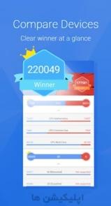 دانلود AnTuTu Benchmark - اپلیکیشن آنتوتو بنچمارک برای اندروید