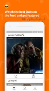 دانلود Dubsmash - جدیدترین نسخه اپلیکیشن دابسمش برای اندروید