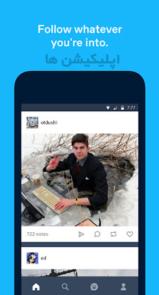 دانلود Tumblr - جدیدترین نسخه اپلیکیشن تامبلر برای اندروید