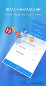 دانلود 360Security Lite - ابزار امنیتی 360 سکیوریتی برای اندروید