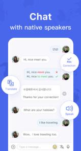دانلود هلو تالک HelloTalk - اپلیکیشن چت و آموزش زبان خارجی اندروید