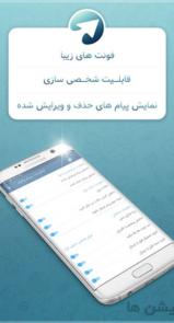 دانلود PishroGram - اپلیکیشن پیشروگرام برای اندروید
