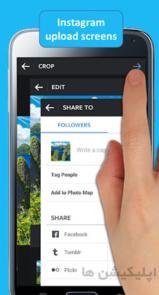 دانلود Repost for Instagram - Regrann - اپلیکیشن ریپست اینستاگرام اندروید