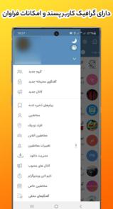 دانلود Gold Mobogram - اپلیکیشن موبوگرام طلایی اندروید