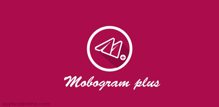 دانلود Moboplus - اپلیکیشن موبوپلاس برای اندروید