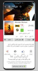دانلود VidioCloob - اپلیکیشن ویدیو کلوب برای اندروید