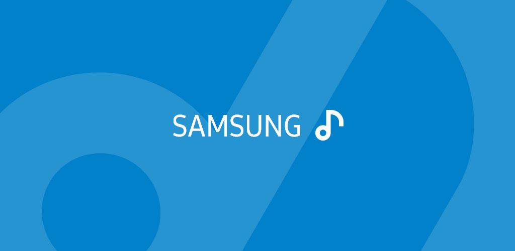 دانلود Samsung Music - اپلیکیشن سامسونگ موزیک اندروید