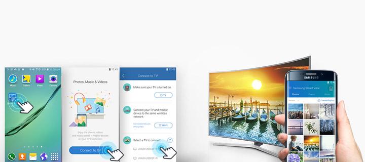 دانلود Samsung Smart View - اپلیکیشن سامسونگ اسمارت ویو اندروید