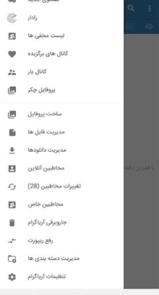 دانلود VGram - اپلیکیشن ویگرام برای اندروید