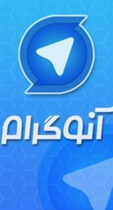 دانلود Anogram - جدیدترین نسخه اپلیکیشن آنوگرام اندروید