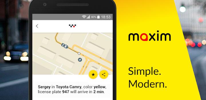 دانلود Maxim - جدیدترین نسخه اپلیکیشن ماکسیم برای اندروید
