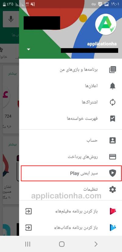 آموزش تصویری رفع مشکل حذف شدن تلگرام طلایی , هاتگرام و موبوگرام