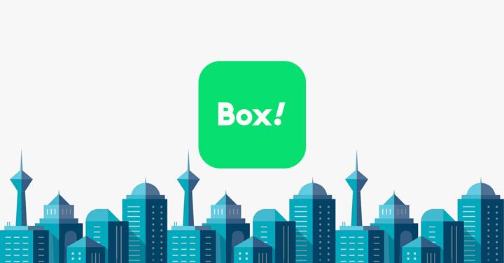 دانلود Snappbox - اپلیکیشن اسنپ باکس برای اندروید