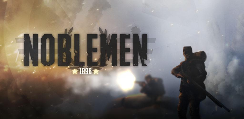Noblemen 1896