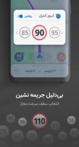 Neshan - مسیریاب فارسی نشان