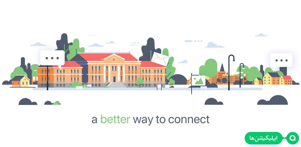 دانلود Pinngle Safe Messenger – مسنجر امن پینگل برای اندروید
