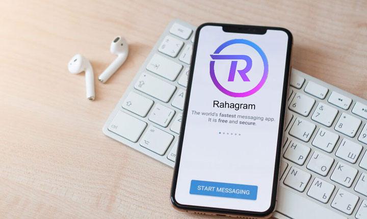 دانلود Rahagram - جدیدترین نسخه اپلیکیشن رهاگرام برای اندروید