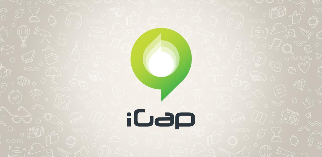 دانلود iGap - برنامه آیگپ برای اندروید + ویندوز