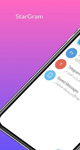 دانلود Stargram - اپلیکیشن استارگرام برای اندروید
