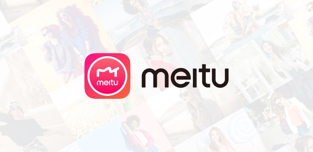 دانلود Meitu - اپلیکیشن ویرایش حرفه ای عکس اندروید