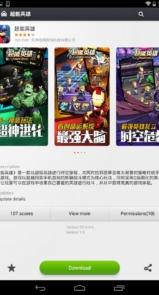 دانلود Xiaomi App Store – اپلیکیشن اپ استور شیائومی برای اندروید