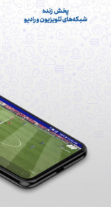 دانلود Soroush Plus Messenger - برنامه پیام رسان سروش پلاس اندروید + ویندوز