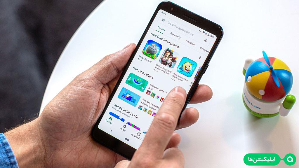 دانلود Google Play Store - اپلیکیشن گوگل پلی استور اندروید