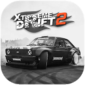 دانلود Xtreme Drift 2‏ 2.2 - بازی دریافت بی نهایت2 برای اندروید + مود