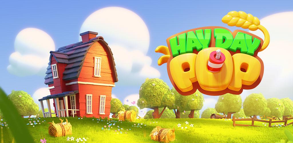 دانلود Hay Day Pop - بازی هی دی پاپ اندروید
