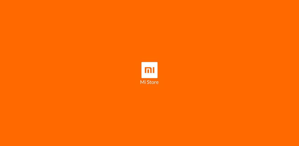 دانلود Mi Store 3.13.0 - اپلیکیشن فروشگاه شیائومی برای اندروید
