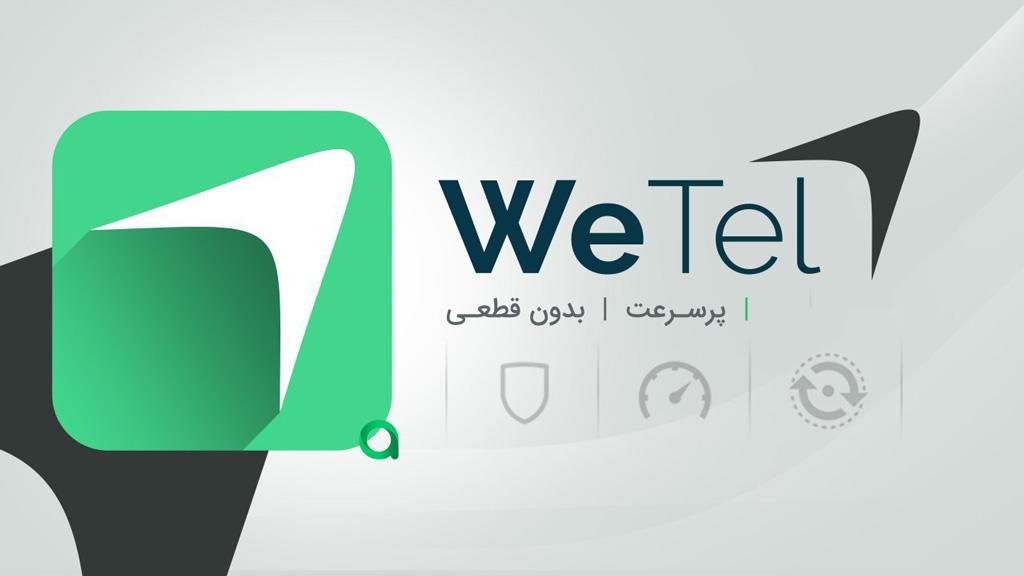 دانلود برنامه WeTel اندروید