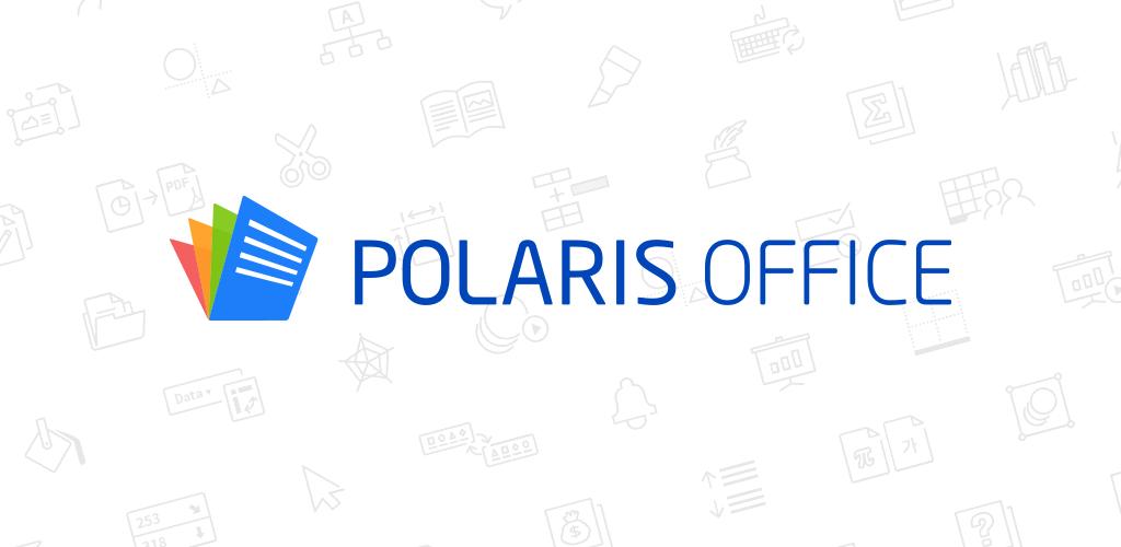 Polaris-Office-Pro